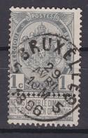 N° 53 BRUXELLES 5 - 1893-1907 Coat Of Arms