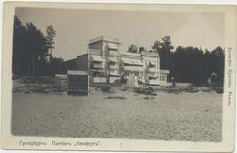 82-444 Estonia Ida-Viru Narva - Jõesuu Hungerburg Postal History Russia - Estland