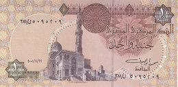 EGYPT 1 EGP POUND 2001 P-50f SIG/OYOUN #20 START SERIES 381 UNC */* - Egypt