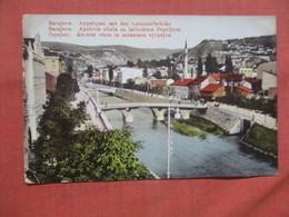 Sarajevo  Stamp Peeled Off Back     Ref 3787 - Bosnia And Herzegovina