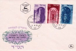 ISRAEL, 1953, Mint FDC, New Year ,SG85-87, F4962 - FDC