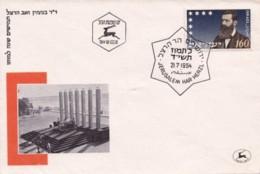 ISRAEL, 1954, Mint FDC, Dr. Theodor Herzl, SG96 F4964 - FDC