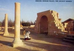 Jericho - Hisham Palace - The Ancient Mosque - Formato Grande Non Viaggiata – E 7 - Cartoline