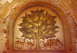 Il Palazzo Di Hisham Vicino A Gerico Mosaique - Formato Grande Non Viaggiata - E 7 - Cartoline