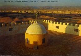 Greek Orthodox Monastery Of St John The Baptist - Formato Grande Non Viaggiata – E 7 - Cartoline
