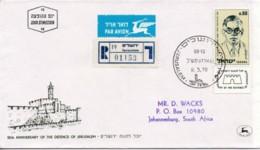 ISRAEL, 1970, Addressed FDC, Defence Of Jerusalem, SG440, F4465 - FDC