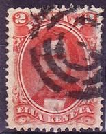 Hawaii 1864 King Kamehameha IV. Definitive On Yellowish Paper Mi 12Ix Used O - Hawaii