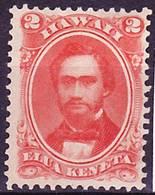 Hawaii 1867 King Kamehameha IV. Definitive On White Paper Mi 12Iy MNG (*) - Hawaii