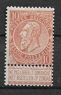 OBP57, Postfris** - 1893-1900 Fine Barbe