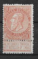 OBP57, Postfris** - 1893-1900 Barbas Cortas