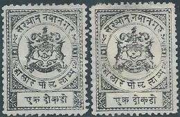 INDIA,1869-1949 Princely States Of India Nowanuggur,Not Used - Nowanuggur