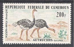 CAMEROUN 1962 P.A. N° 55 * * Neuf. Lot - 2458 - Straussen- Und Laufvögel