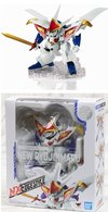 Evangelion NXEDGE STYLE  Mashin Unit New Ryujinmaru ( Bandai ) - Action- Und Spielfiguren