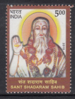India MNH 2010,  Sant Sadaram Sahib - Nuevos