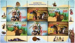Kazakhstan 2019. Souvenir Sheet. Animated Film Of Kazakhstan. I Type.NEW!!! - Fairy Tales, Popular Stories & Legends