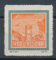 Chine   N°864(*) Conférence Postale - Usati