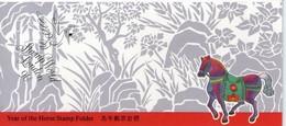 HONG-KONG 1990  CARNET  ANNEE DU CHEVAL-LONDON'90  YVERT  N°C590(II) NEUF MNH** - 1997-... Chinese Admnistrative Region