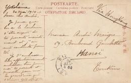 Japan 1910: Post Card Yokohama To Hanoi - Japón