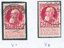 N°74(2) - 10c. Carmin (2ex.) Avec Variétés V.1 Et V.2  - 14883 - 1905 Grove Baard