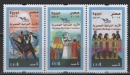 Egypt - Egypte (2019)  - Set -  /  Joint With Euromed - Dress - Dances - Culture - Costumes - Gemeinschaftsausgaben