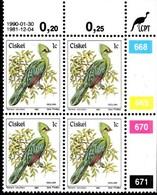 Ciskei - 1990 Birds 1c Reprint Control Block (**) (1990.01.30) - Ciskei