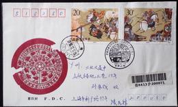 CHINA  CHINE CINA1990 T.157 F.D.COVERS - 1949 - ... Volksrepublik