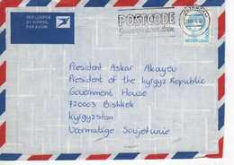 Cover: Netherlands - Kyrgyzstan, 1994. - 1980-... (Beatrix)
