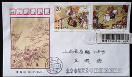CHINA  CHINE CINA 1990 T.157 B - F.D. COVERS - 1949 - ... Volksrepublik