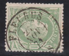 30 DC Fleurus 1874 - 1869-1883 Leopold II.