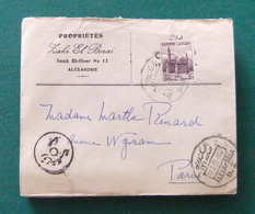 Quinze Enveloppes Oblitérées - D'Alexandrie En Égypte Vers Paris En France - Années 1950 - Poste Aérienne