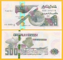 Algeria 500 Dinars P-new 2018 (2019) UNC - Algeria