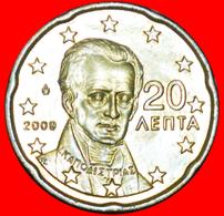 + NORDIC GOLD (2007-2019): GREECE ★ 20 EURO CENT 2009 MINT LUSTER! LOW START ★ NO RESERVE! - Grecia