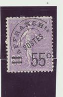 N°47 SANS GOMME - 1893-1947