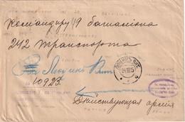 RUSSIE 1915 LETTRE EN FRANCHISE MILITAIRE DE LJUZIN - Covers & Documents