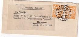 LETTONIE 1936 BANDE JOURNAL DE LIEPAJA - Lettonie