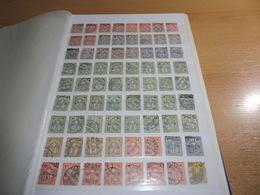 Schweiz Ab Mi. Nr. 20, Wilder Posten Im Steckalbum Und Auf Blättern, Mit ....... - Briefmarken