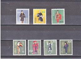 RYUKYU 1960-1964 COSTUMES Yvert 77B-77D + 87-87C NEUF**MNH - Ryukyu Islands