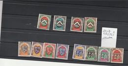 Algérie Yvert Série 254 à 265 * Neufs Avec Charnière -armoiries - 12 Timbres - Neufs