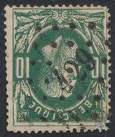 """émission 1869 - N°30 Obl Pt 429 """"Braine-le-chateau"""". Superbe ! COBA : 60 - 1869-1883 Leopold II"""
