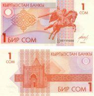Kyrgyzstan. Banknote. 1 Som. Rider. UNC - Kyrgyzstan