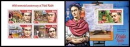 MALDIVES 2014 - F. Kahlo - YT 4225-8 + BF656; CV=29 € - Malediven (1965-...)