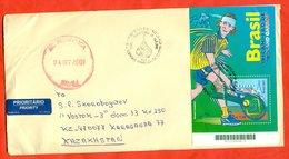 Brasil 2001.Roland Garros Tennis Championship.FDC Past Mail. Airmail. - Tennis