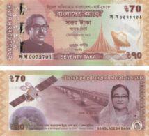 Bangladesh. Banknote 70 Taka. 2018. UNC. Space. Satellite - Bangladesh