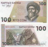 Kyrgyzstan. Banknote100 SomUNC. 1994. P12 - Kyrgyzstan