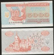 Ukraine 5000 Kupon 1995 Pick 93b UNC Series НБ - Oekraïne