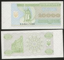 Ukraine 10000 Kupon 1996 Pick 94c UNC Series НБ - Oekraïne