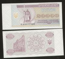 Ukraine 20000 Kupon 1996 Pick 95c UNC Series НБ - Oekraïne