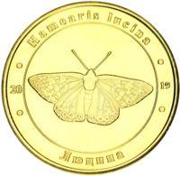 Ukraine 1 Zlotnik 2019 Red Book Of Ukraine Butterfly Lyutsina UNC - Ukraine