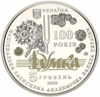 Ukraine 5 UAH 2019 UNC Academic Capella Of Ukraine Dumka Promotion - Ukraine