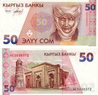 Kyrgyzstan 50 KGS 1994 UNC (P11) - Kyrgyzstan